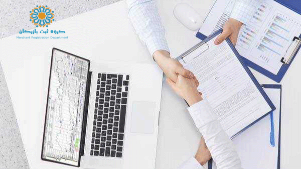 ثبت شرکت تعاونی