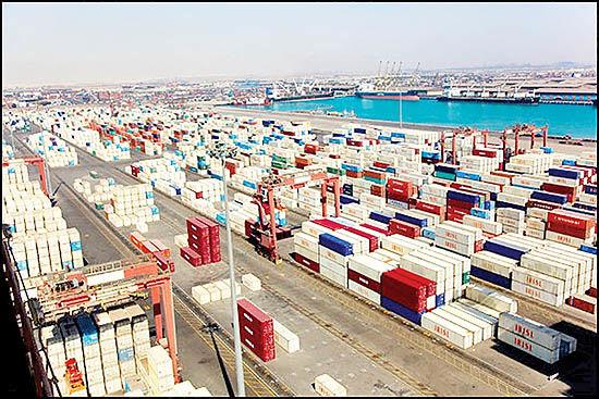 آیین نامه اجرایی اخذ عوارض در مناطق آزاد تجاری