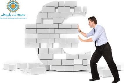 تنظیم و تدوین انواع صورتجلسات تغییرات شرکت