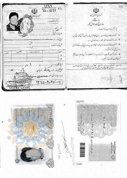 مراحل ثبت اظهارنامه و ضمائم اظهارنامه