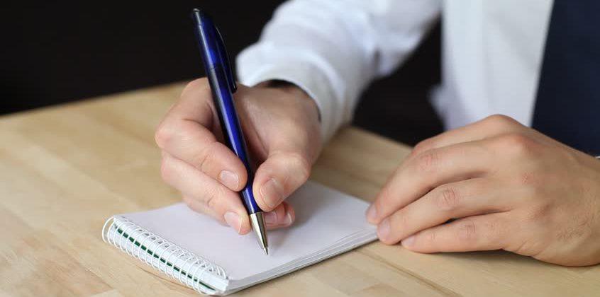 ثبت تغییرات مجامع عمومی عادی