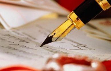 تغییر حق امضا