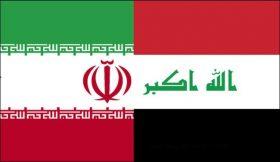 ثبت شرکت در عراق