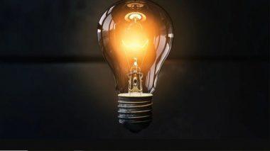 اعتراض به رد اختراع