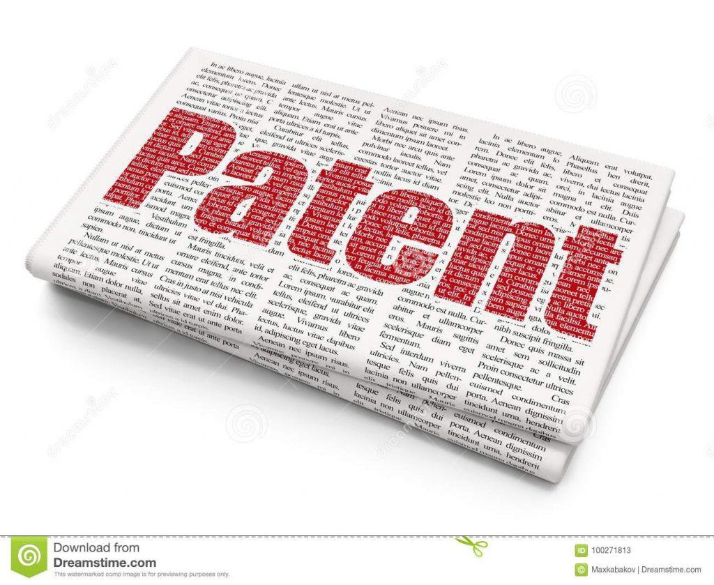 درخواست صدور المثنی آگهی رسمی و آگهی اصلاحی اختراع