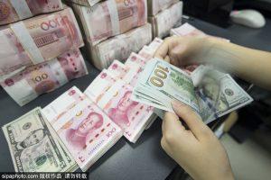 مجوز صندوق سرمایهگذاری ارزی