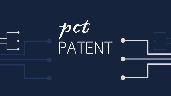 معاهده همکاری در ثبت اختراعات pct
