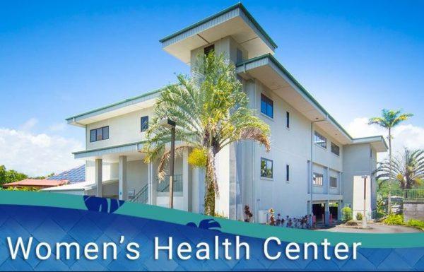 مجوز تاسیس خانه سلامت دختران و زنان