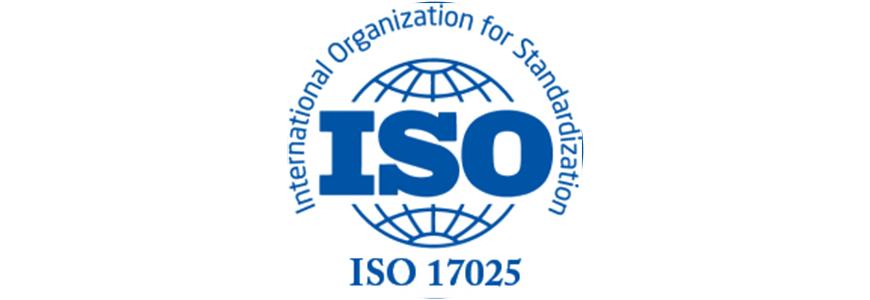 مزایای صدور استاندارد ایزو 17025