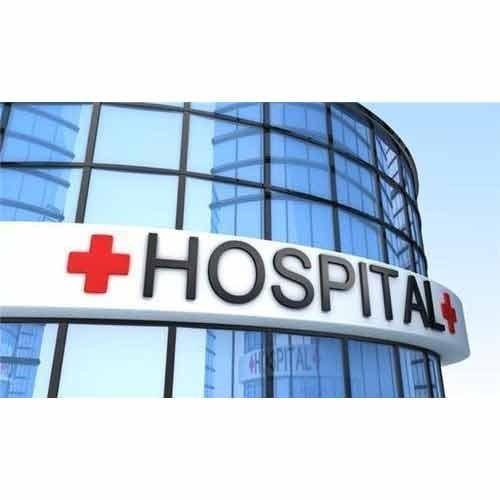موافقت اصولی تاسیس بیمارستان