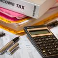گواهی مالیاتی نقل و انتقال سهام ماده 143