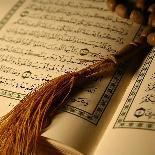 هزینه صدور پروانه طرح فراگیر قرآن