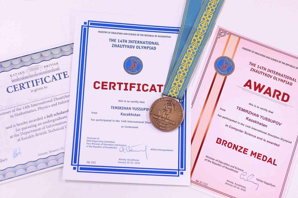 صدور گواهی برگزیدگان المپیاد جشنواره و مسابقات