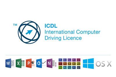 مجوز آموزش و آزمون بنیاد ICDL ایران