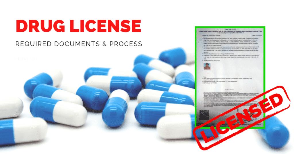 مجوز مصرف دارو و لوازم بهداشتی