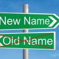 تاییدیه ثبت تغییر نام بانک و موسسه اعتباری غیربانکی در کشور